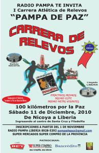 """I Carrera Atlética de Relevos """"Pampa de Paz"""""""